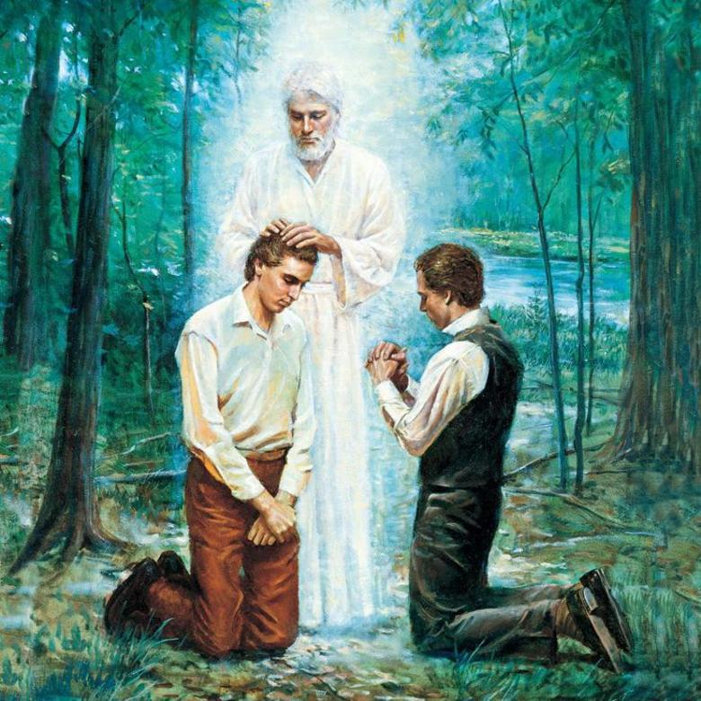 Restoration of the Aaronic Priesthood