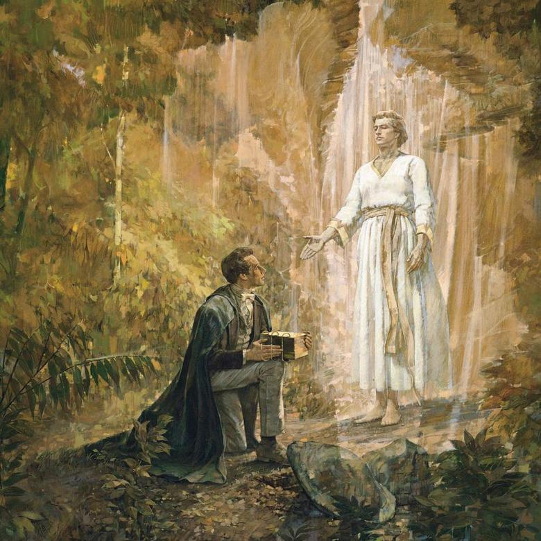Joseph Receives the Gold Plates from Moroni