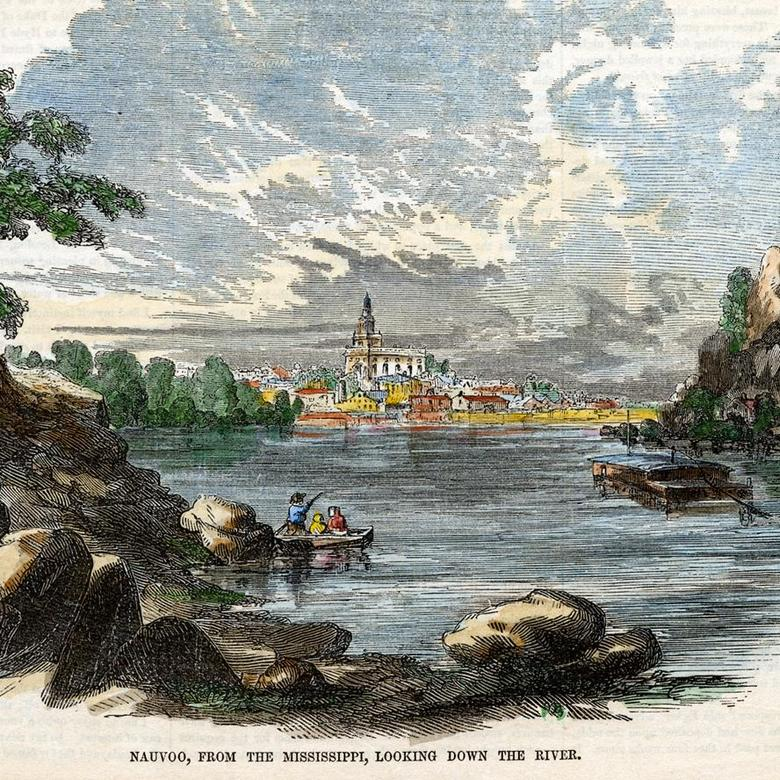 """Nauvoo City"" in Gleason's Pictorial Drawing-Room Companion"